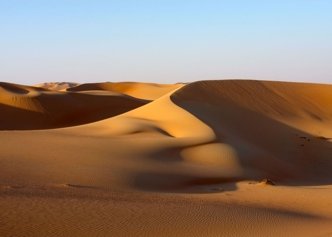 Sands of Rub' Al Khali.jpg